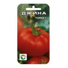 Семена томат Джина, 20 сем.