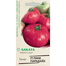 Семена Томат Пинк парадайз (Саката), 5 сем.
