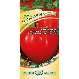 Семена томат Большая мамочка, 0,1 г.