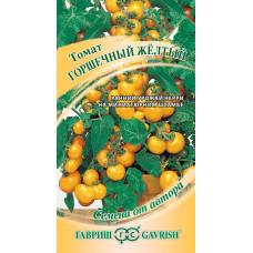 Семена Томат Горшечный желтый 0,05 г