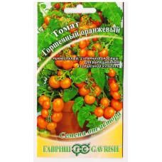 Семена Томат Горшечный оранжевый, 0,05г