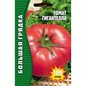 Семена Томат Гигантелла, 100 сем.