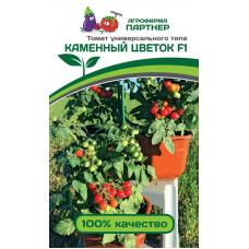 Семена томат Партнер черри Каменный цветок F1, 5 сем.