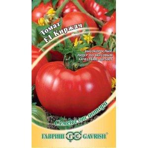 Семена томат Киржач F1, 0,1г