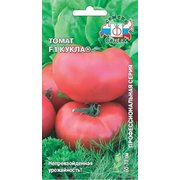 Семена томат Кукла F1, 0.1
