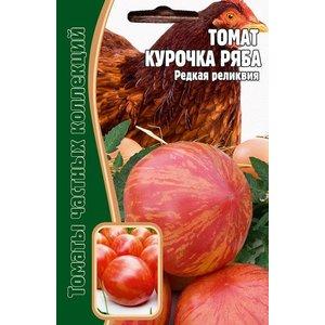 Семена томат Курочка ряба, 8 сем.