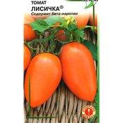 Семена Томат Лисичка, 30 сем.