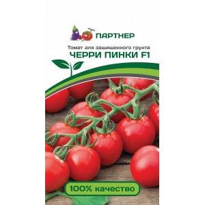 Семена Партнер томат черри Пинки F1, 5 сем.