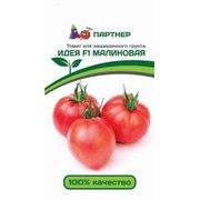 Семена Партнер томат Малиновая идея F1, 10 сем.