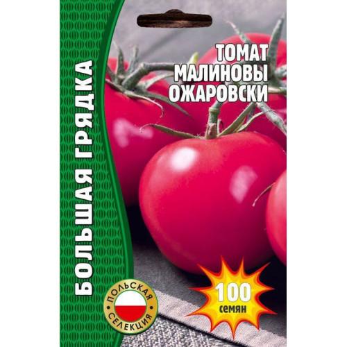 Семена томат Малиновый Ожаровский, 100 сем.