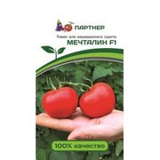 Семена томат Партнер Мечталин F1, 10 сем