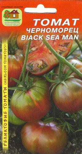 Семена Томат Черноморец, 10 сем.