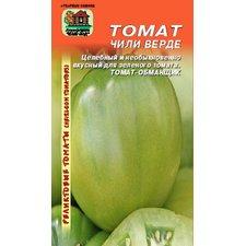 Семена Томат Чили Верде, 10 сем. (Реликт)