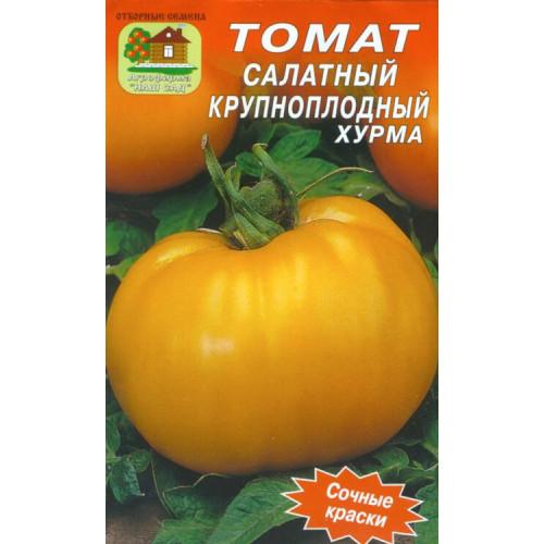 Семена Томат Хурма, 15 сем.