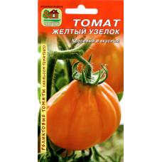 Семена Томат Желтый Узелок, 10 сем.