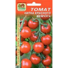 Семена Томат Нитка красного жемчуга, (черри), 10 сем.