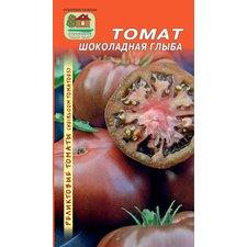 Семена Томат Шоколадная глыба 10 сем.