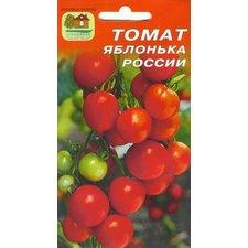 Семена Томат Яблонька России, 20 сем.