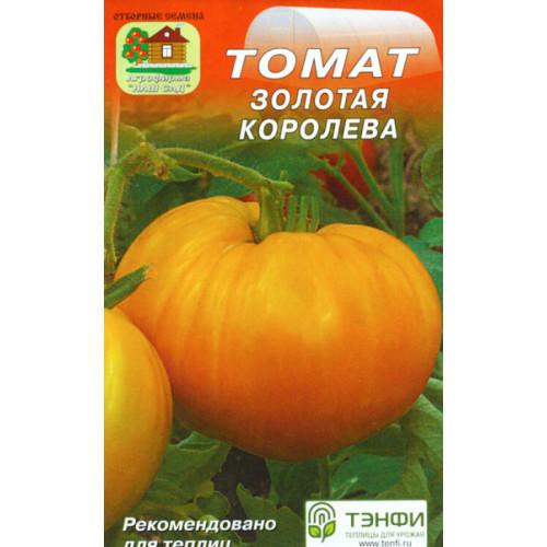 Семена Томат Золотая Королева 15 сем.