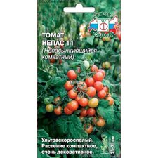 Семена Томат Непас 11 (Непасынкующийся комнатный), 0,1г