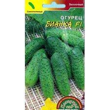 Семена Огурец Бианка F1, 8 сем