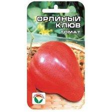 Семена томат Орлиный клюв, 20 сем
