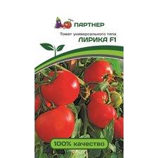 Семена томат Партнер Лирика F1, 0.5г