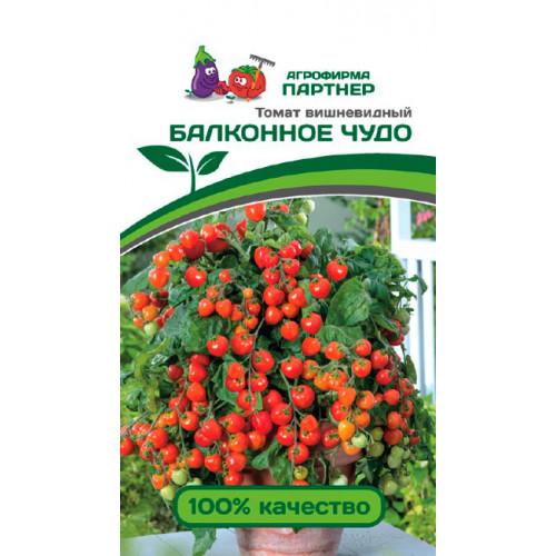 Семена Томат Балконное чудо красный, 0.05г