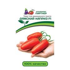 Семена Томат Дамский каприз, 10 сем.