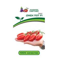 Семена томат Партнер Джек пот F1, 10 сем.