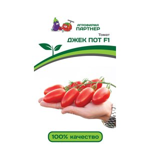Семена томат Партнер Джек пот F1, 5 сем.