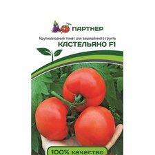 Семена томат Партнер Кастельяно F1, 5 сем.