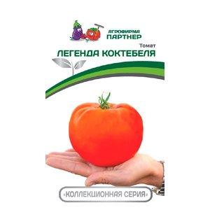 Семена томат Легенда Коктебеля, 10 сем.