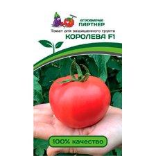 Семена Томат Королева F1, 10 сем.