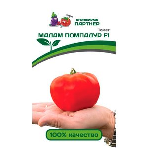 Семена Томат Мадам Помпадур F1, 10 сем.