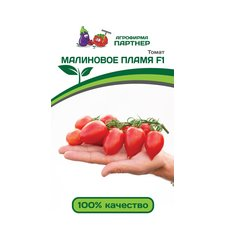 Семена томат Партнер Малиновое пламя F1, 10 сем.