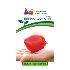 Семена томат Партнер Папина дочка F1, 0.05г