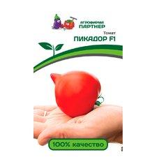 Семена Томат Пикадор F1, 0.05г
