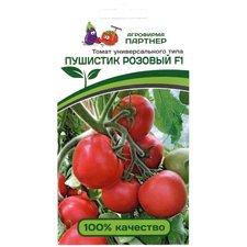Семена Томат Пушистик Розовый F1, 10 сем.