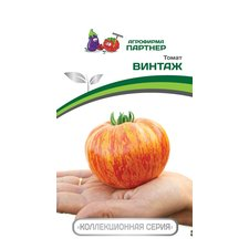 Семена томат Партнер Винтаж, 10 сем.