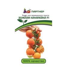 Семена томат Партнер Золотая канарейка F1, 10 сем.