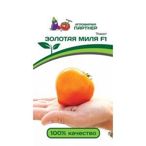 Семена томат Партнер Золотая миля F1, 0.05г