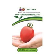 Семена Партнер томат Покрасневшая невеста F1, 10 сем