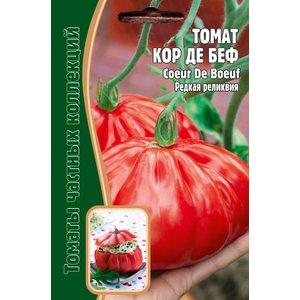 Семена томат Кор де Беф, 10 сем.