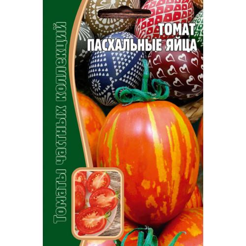 Семена томат Пасхальные яйца, 12 сем.