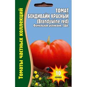 Семена Томат Брендивайн Красный, 10 сем.