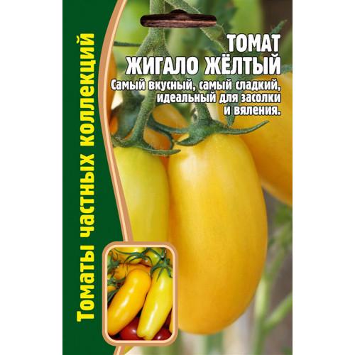 Семена Томат Жигало желтый, 10 сем.