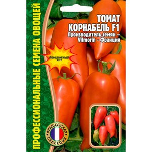 Семена Томат Корнабель F1, 3 сем.