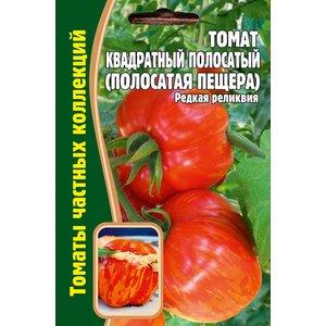 Семена Томат Квадратный полосатый (полосатая пещера), 10 сем.