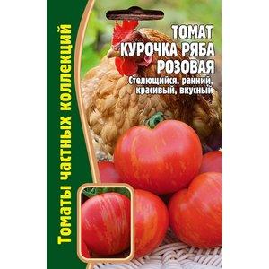 Семена Томат Курочка Ряба розовая, 10 сем.